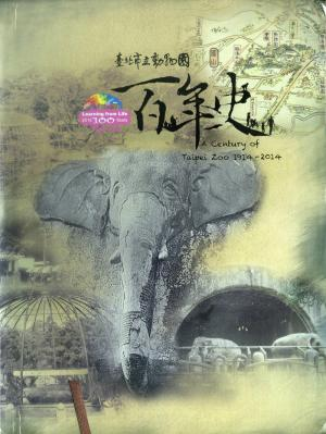 <strong>A Century of Taipei Zoo 1914-2014</strong>, 2014 (édition chinoise)